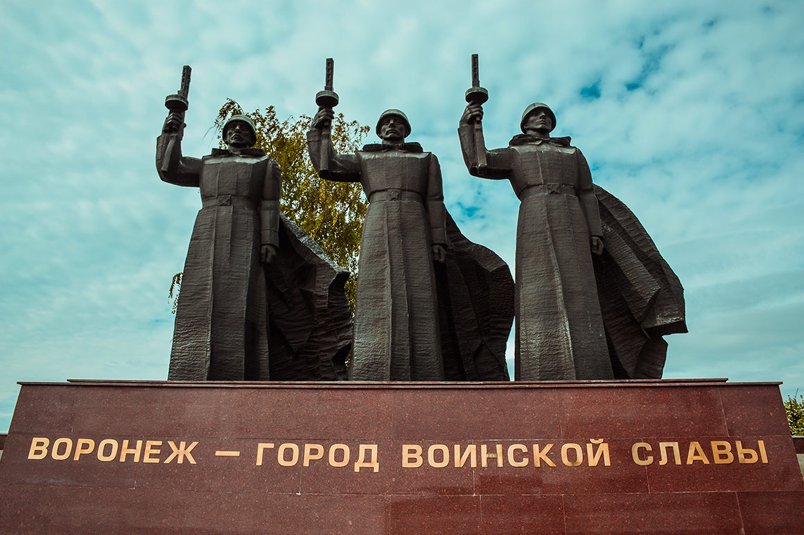 https://www.kuban.kp.ru/best/msk/travel_to_voronezh/images/tild3965-6137-4164-a132-353731333234__60.jpg