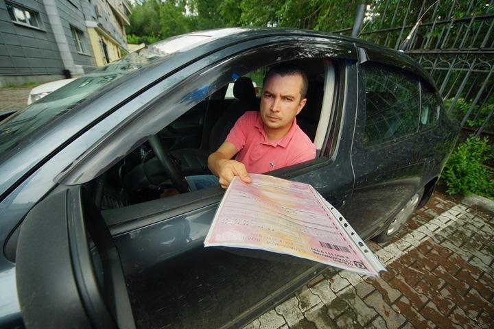 поставка на учет авто краснодар береговая