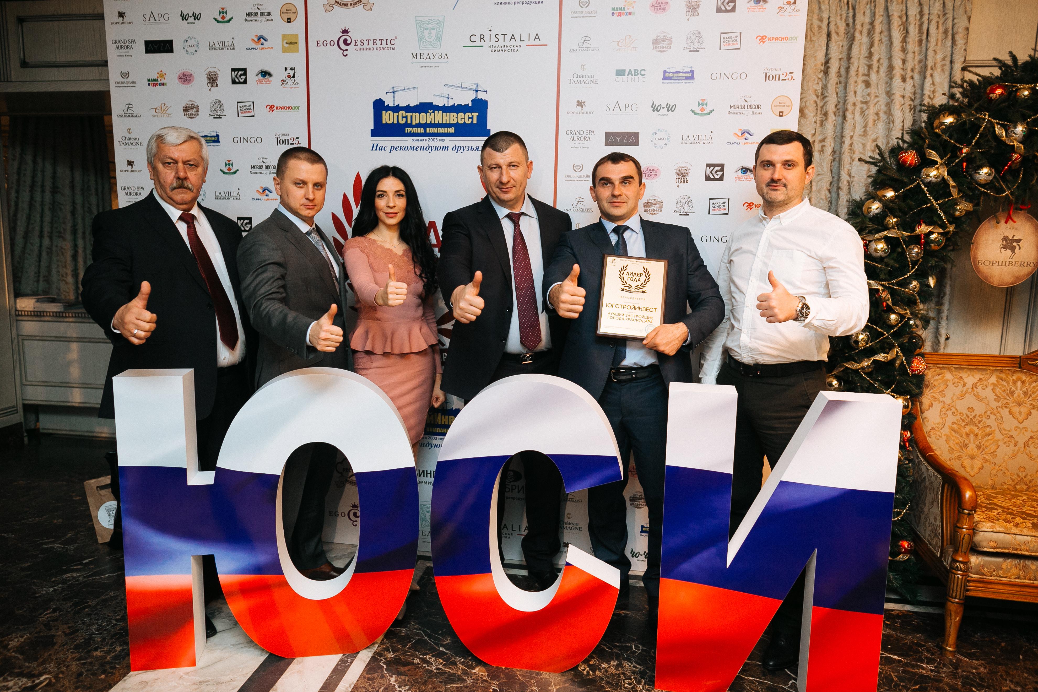 Банки, выдающие ипотечный кредит в Краснодаре и Краснодарском крае