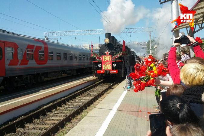 Ретро-поезд «Победа» прибыл в